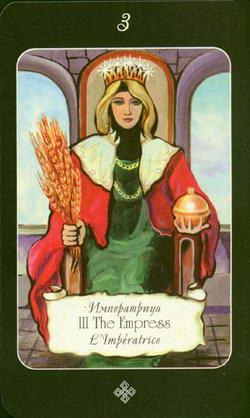 Императрица - The Empress - L'Imperatrice