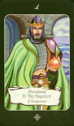 Император - The Emperor - L'Empereur