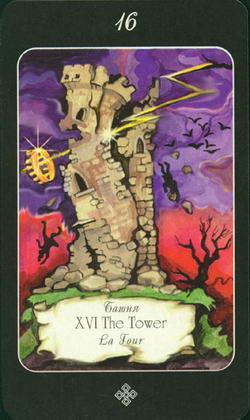 Башня - The Tower - La Tour
