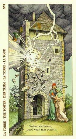 La Torre - The Tower - Der Turm - La Torre - La Tour