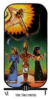 Египетское