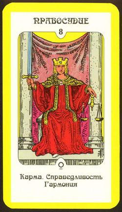 "Spiritual Evolution ""Key of Hermes"""