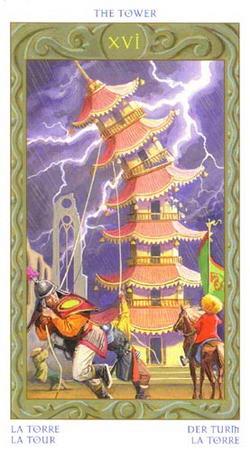 The Tower - La Torre - La Tour - Der Turm - La Torre