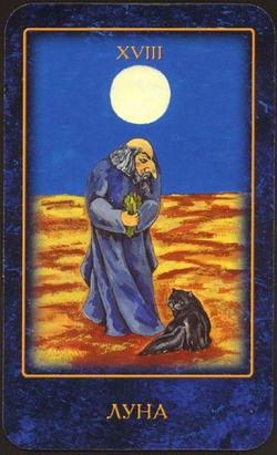 Nostradamuss dreams