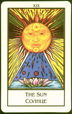 The Sun - Солнце