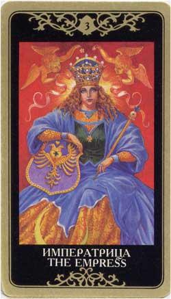 Императрица - The Empress